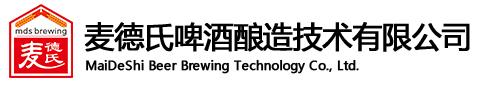 麦德氏啤酒酿造技术有限公司