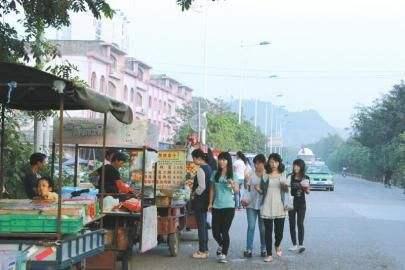 北京拟规定路边摊禁售冷荤凉菜 郑州还会远吗