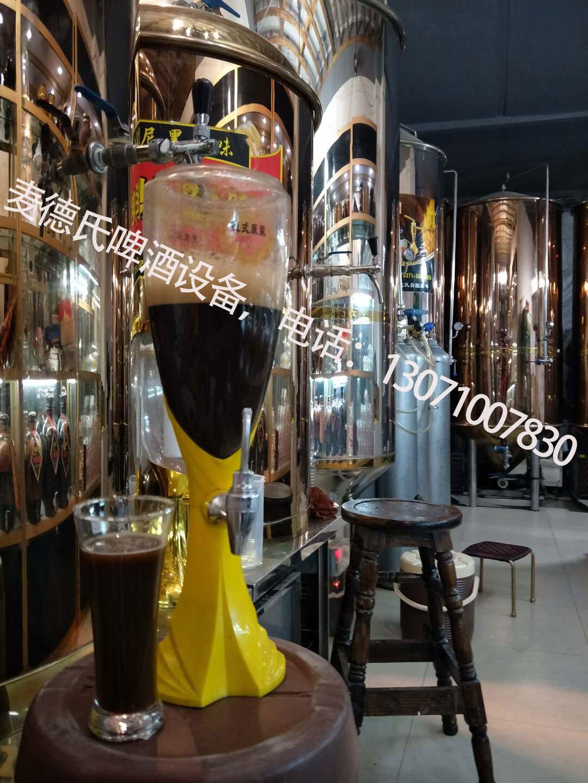 啤酒酿造过程中糖化的的目的和作用