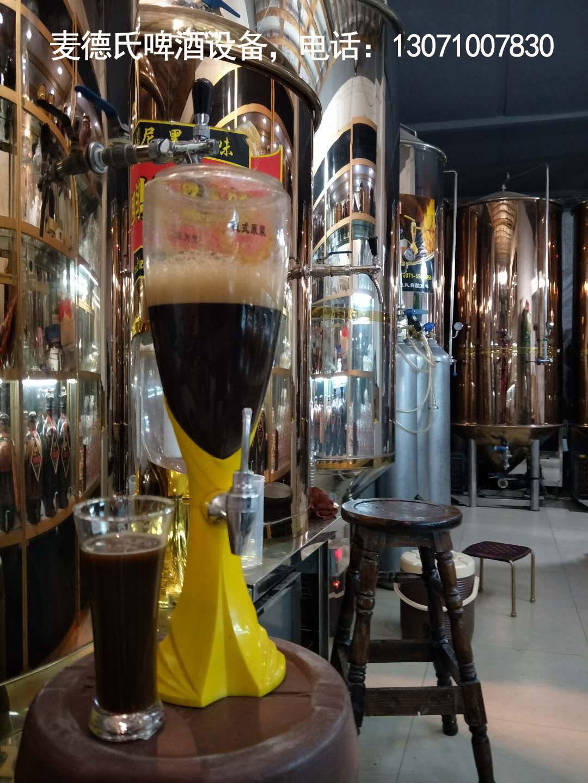 啤酒中出现异味的原因有哪些