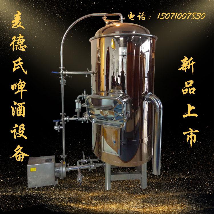 啤酒酿造过程中啤酒花的添加应该注意哪些问题