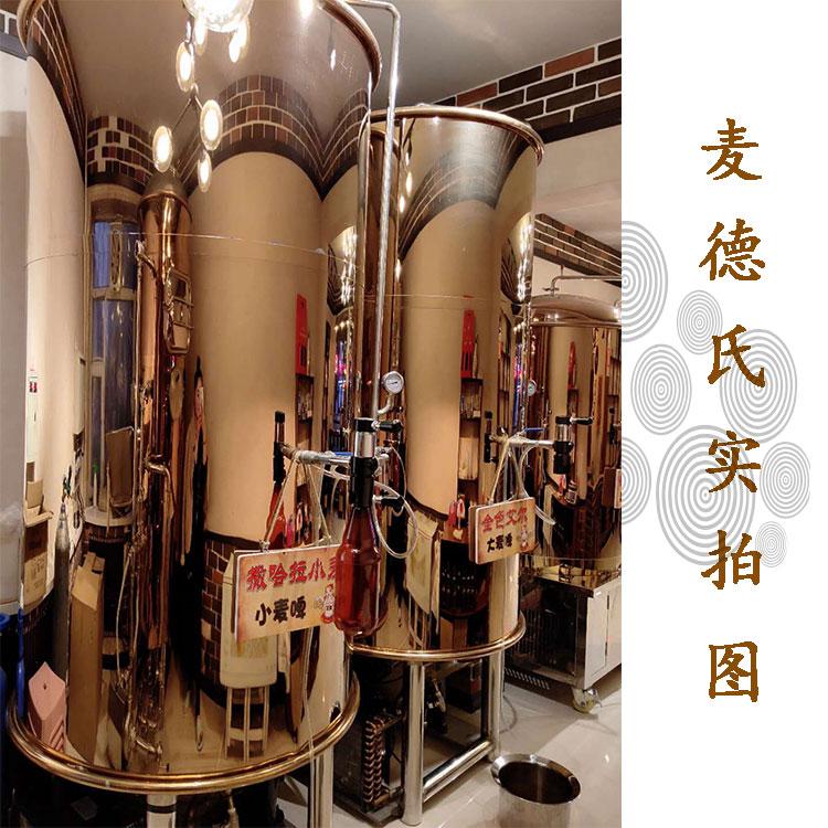 从精酿文化说精酿啤酒设备价格