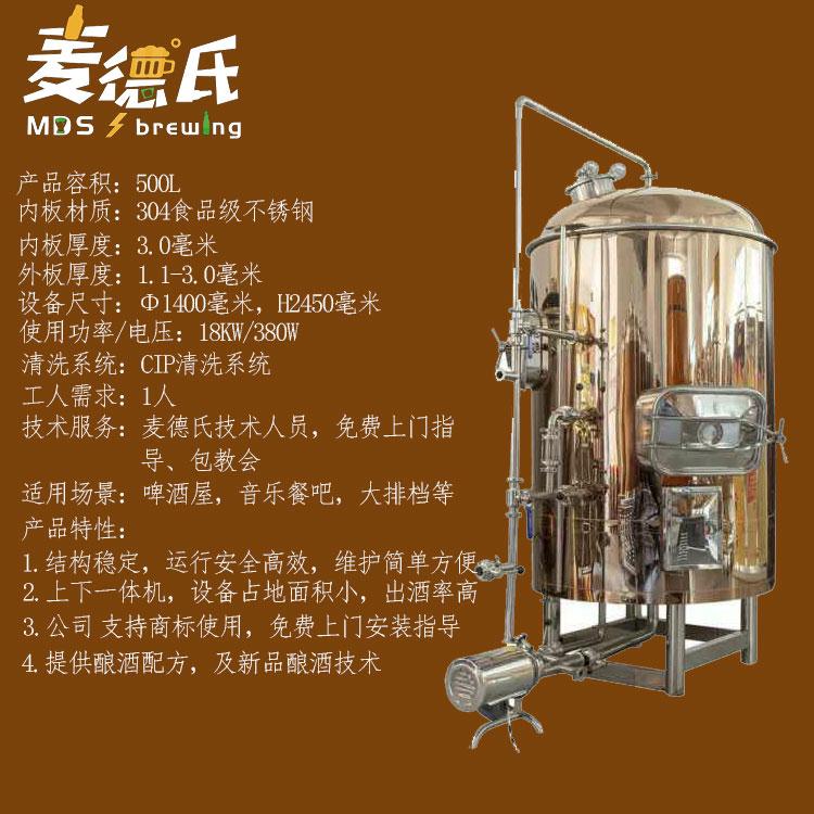 啤酒生产机器说啤酒的几种口感