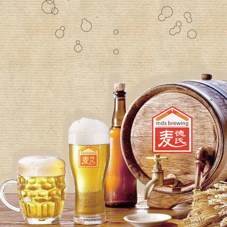 啤酒发酵罐哪里找,郑州麦德氏啤酒发酵罐真的好