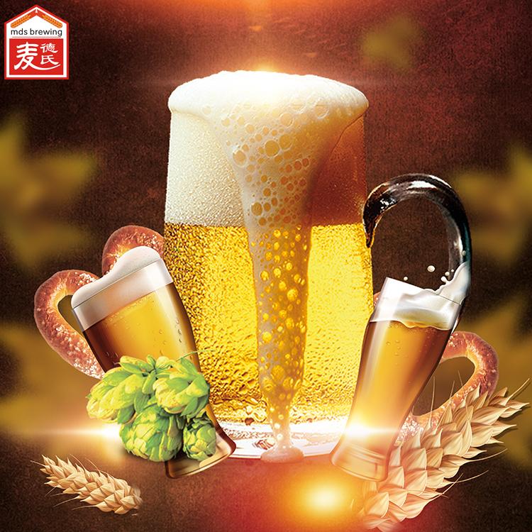 精酿啤酒出现浑浊麦德氏啤酒设备提示您这些