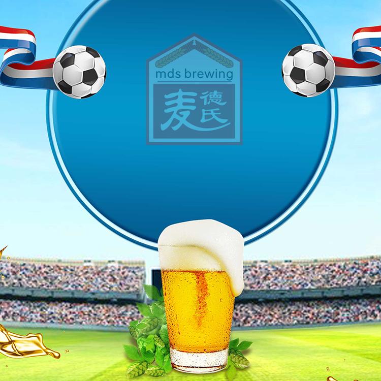 麦德氏啤酒机说煮沸对精酿啤酒酿造的影响