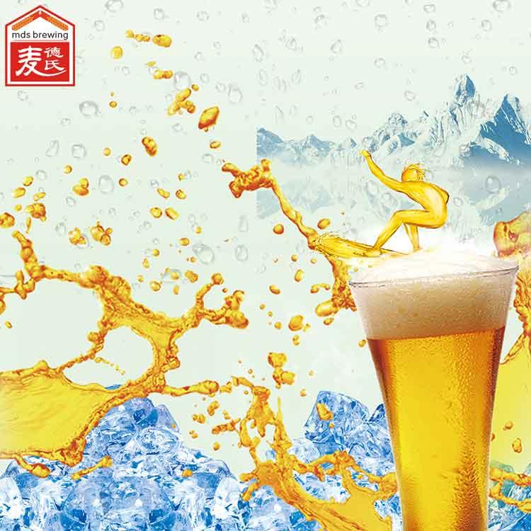 麦德氏精酿设备|为什么现在的啤酒沫很少