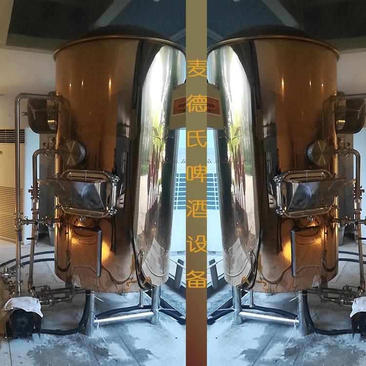 麦德氏啤酒酿造设备厂家